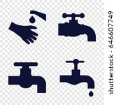 obsolete icons set. set of 4... | Shutterstock .eps vector #646607749