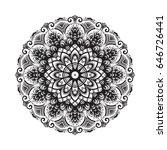 hand drawn vector illustration... | Shutterstock .eps vector #646726441