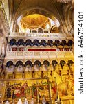 Small photo of JERUSALEM, ISRAEL - NOVEMBER 19, 2016 Unction Stone Where Jesus Body Wrapped Church of the Holy Sepulcher Jerusalem Israel. Church contains Jesus Tomb and Golgotha, Crucifixion site.