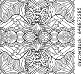 black and white doodle sketch...   Shutterstock .eps vector #646872385