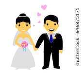 cute international bride couple | Shutterstock .eps vector #646875175