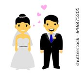 cute international bride couple | Shutterstock .eps vector #646875205