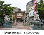 taichung  taiwan   mar 07 2017  ... | Shutterstock . vector #646908901