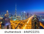 dubai skyline at sunset with... | Shutterstock . vector #646922251