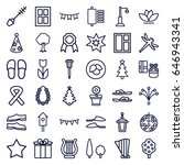 decorative icons set. set of 36 ... | Shutterstock .eps vector #646943341