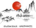 japan traditional japanese... | Shutterstock . vector #646944451