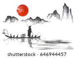 japan traditional japanese... | Shutterstock . vector #646944457