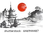 japan traditional japanese... | Shutterstock . vector #646944487