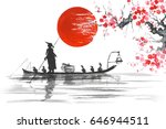 japan traditional japanese... | Shutterstock . vector #646944511