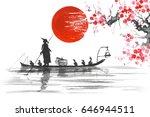 japan traditional japanese... | Shutterstock . vector #646944511