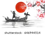 japan traditional japanese... | Shutterstock . vector #646944514