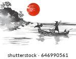 japan traditional japanese...   Shutterstock . vector #646990561