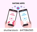 illustration vector of dating... | Shutterstock .eps vector #647086585