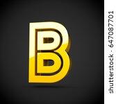 yellow retro letter b uppercase....   Shutterstock . vector #647087701