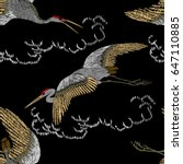 embroidery with asian crane ... | Shutterstock .eps vector #647110885