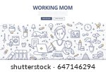 doodle vector illustration of... | Shutterstock .eps vector #647146294