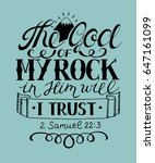 hand lettering the god of my... | Shutterstock .eps vector #647161099