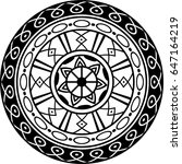 circular ornament. black and... | Shutterstock .eps vector #647164219