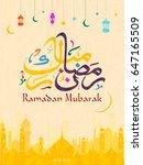 illustration of ramadan kareem... | Shutterstock . vector #647165509