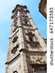tower of santa catalina | Shutterstock . vector #647173585