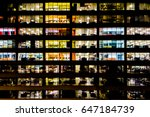 Small photo of Modern Cubicles - Office building after hours