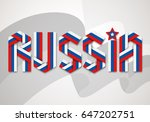 russia graphic logo. lettering...   Shutterstock .eps vector #647202751