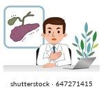 doctor explaining the pancreas... | Shutterstock .eps vector #647271415