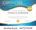 certificate or diploma template  | Shutterstock .eps vector #647274109