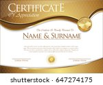 certificate or diploma template  | Shutterstock .eps vector #647274175