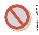 block | Shutterstock .eps vector #647278171