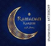 ramadan   Shutterstock .eps vector #647308249