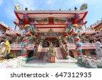 naja statue of chinese shrine...   Shutterstock . vector #647312935