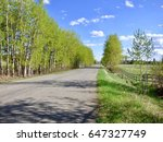 Small photo of Alberta