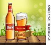 beer realistic. vector... | Shutterstock .eps vector #647345809
