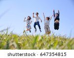 japanese young   group outdoor... | Shutterstock . vector #647354815
