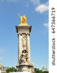 Small photo of Pont Alexandre III