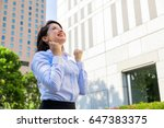 young woman doing fists pump.... | Shutterstock . vector #647383375
