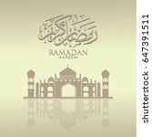 happy ramadan kareem vector | Shutterstock .eps vector #647391511