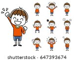 boys  sets  variations | Shutterstock .eps vector #647393674