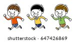 running boys | Shutterstock .eps vector #647426869