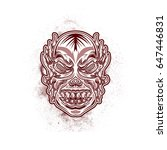 monster skull vector...   Shutterstock .eps vector #647446831