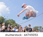 moscow   july 31  luzhniki... | Shutterstock . vector #64745053