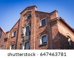 the brick building on the... | Shutterstock . vector #647463781