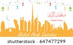 ramadan background on the... | Shutterstock .eps vector #647477299