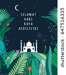 ramadan greetings background.... | Shutterstock .eps vector #647516335