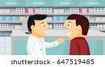 the patient consults with the... | Shutterstock .eps vector #647519485