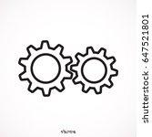 cogwheels icon line   Shutterstock .eps vector #647521801