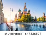 st. basil's cathedral on red... | Shutterstock . vector #647526577