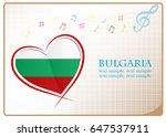 heart logo made from the flag...   Shutterstock .eps vector #647537911