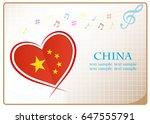 heart logo made from the flag...   Shutterstock .eps vector #647555791